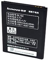 Аккумулятор Lenovo BL192 2500 mAh #I/S