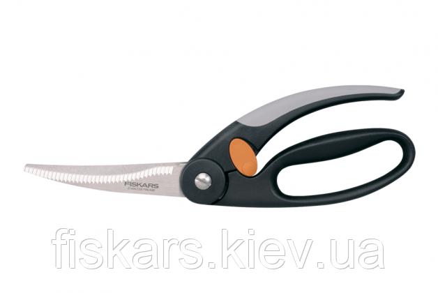 Ножницы для птицы Fiskars 1003033