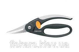 Ножиці для риби Fiskars 1003032