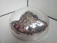 Диско-шар зеркальный. Половина диско-шара светоотражающая. 700мм Б/У.