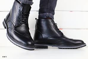 Мужские ботинки деми черная кожа