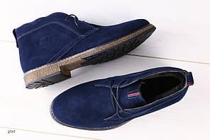 Мужские зимние ботинки синяя замша