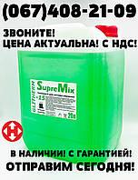 Антифриз для бытовых котлов (основа - глицерин) -15 TM Supremix 20л