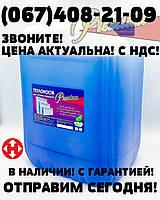 Бытовой антифриз для систем отопления (основа - глиц.) TM Premium 20 л