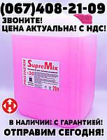 Пропиленгликоль для систем отопления -30 TM SupreMix 20л