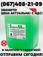 Теплоноситель для системы отопления (основа - глицерин) -15 TM Supremix