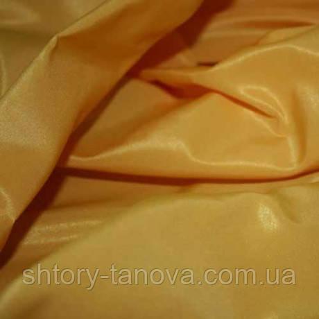 Тафта однотон. желтый