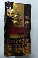 Кофе зерновой Kaffee Dallmayr Ethiopia, 500 г (Германия)