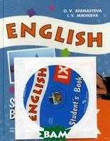 Афанасьева О.В. Английский язык. 9 класс. Учебник (+ CD-ROM)