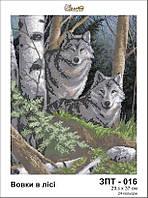 Картина Волки в лесу ЗПТ-016