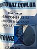 Поршневая ВАЗ 21127 Приора с кольцами и пальцами «Federal Mogul»  d82,0 мм класс В (комплект с выборкой), фото 2
