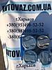 Поршневая ВАЗ 21127 Приора с кольцами и пальцами «Federal Mogul»  d82,0 мм класс В (комплект с выборкой), фото 4