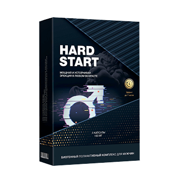 Средство для потенции HardStart