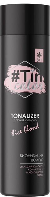 Тонирующий шампунь TIN Color Ice Cream Морозный блонд 200 мл (4820197005475)