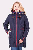 Р-р 50-60 женская куртка  демисезонная батал , большой размер