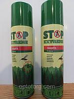 Аэрозоль репеллент  Стоп Экстрим Stop Extreme   от укусов комаров мошек слепней 150 мл