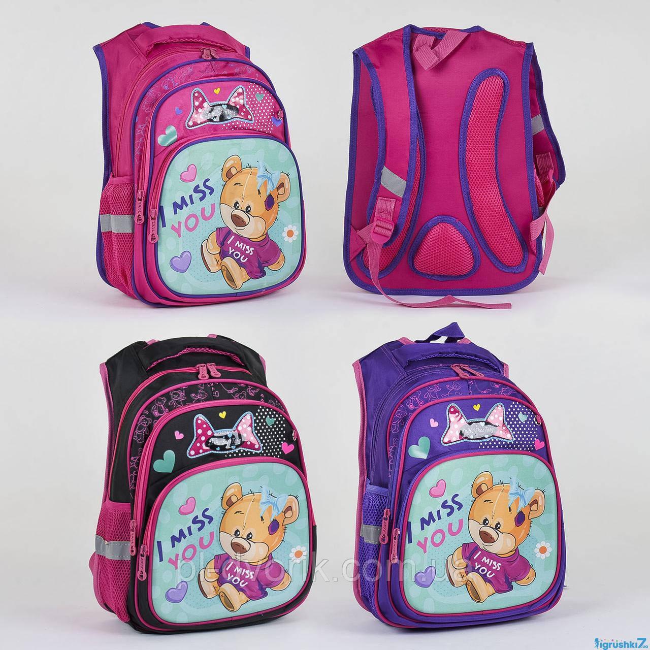 Рюкзак школьный С 36306 (36) 3 вида, 2 отделения, 3 кармана, ортопедическая спинка, 3D принт  Размер упаковки: