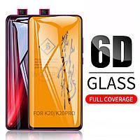 Full Glue ( 6D) полноразмерное стекло rinbo для xiaomi redmi k20 pro / mi9t / mi 9t.
