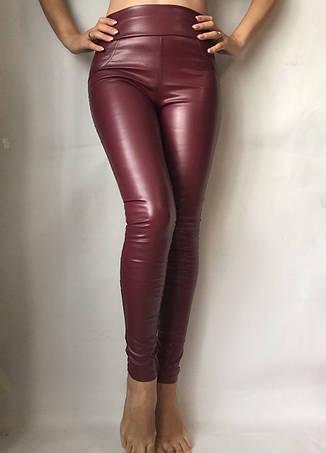 Женские лосины из эко-кожи №49 бордовый, фото 2