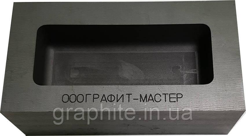 Графитовая форма под слиток серебра 75*35*25