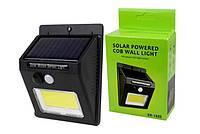 Настенный уличный светильник SH-1605-COB, датчик движения PIR, датчик света CDS, солнечная батарея