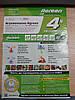 Агроволокно Agreen (агрин) 1.6*23 - 100метров