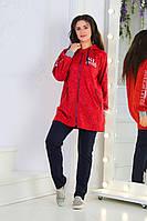 Женский демисезонный спортивный костюм из ангоры и трикотажа размеры 56-62