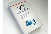 V 7 = 30 Капсул для Похудения в Блистерах ( Вэ Семь, В7, в 7, V7 , V 7 ) GMP, фото 1