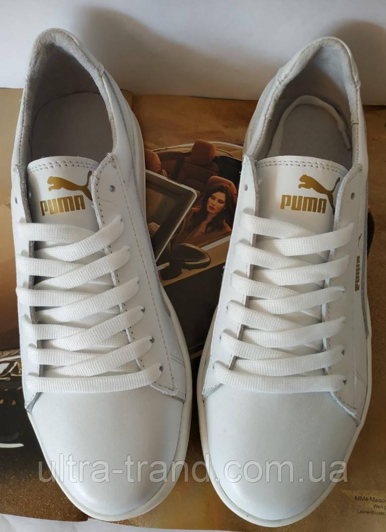 Puma classic! Мужские кроссовки кеды  натуральная кожа черного цвета Пума классик!