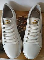 Puma classic! Мужские кроссовки кеды  натуральная кожа черного цвета Пума классик!, фото 1