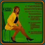 Чулки компрессионные М4  размер XL., фото 1