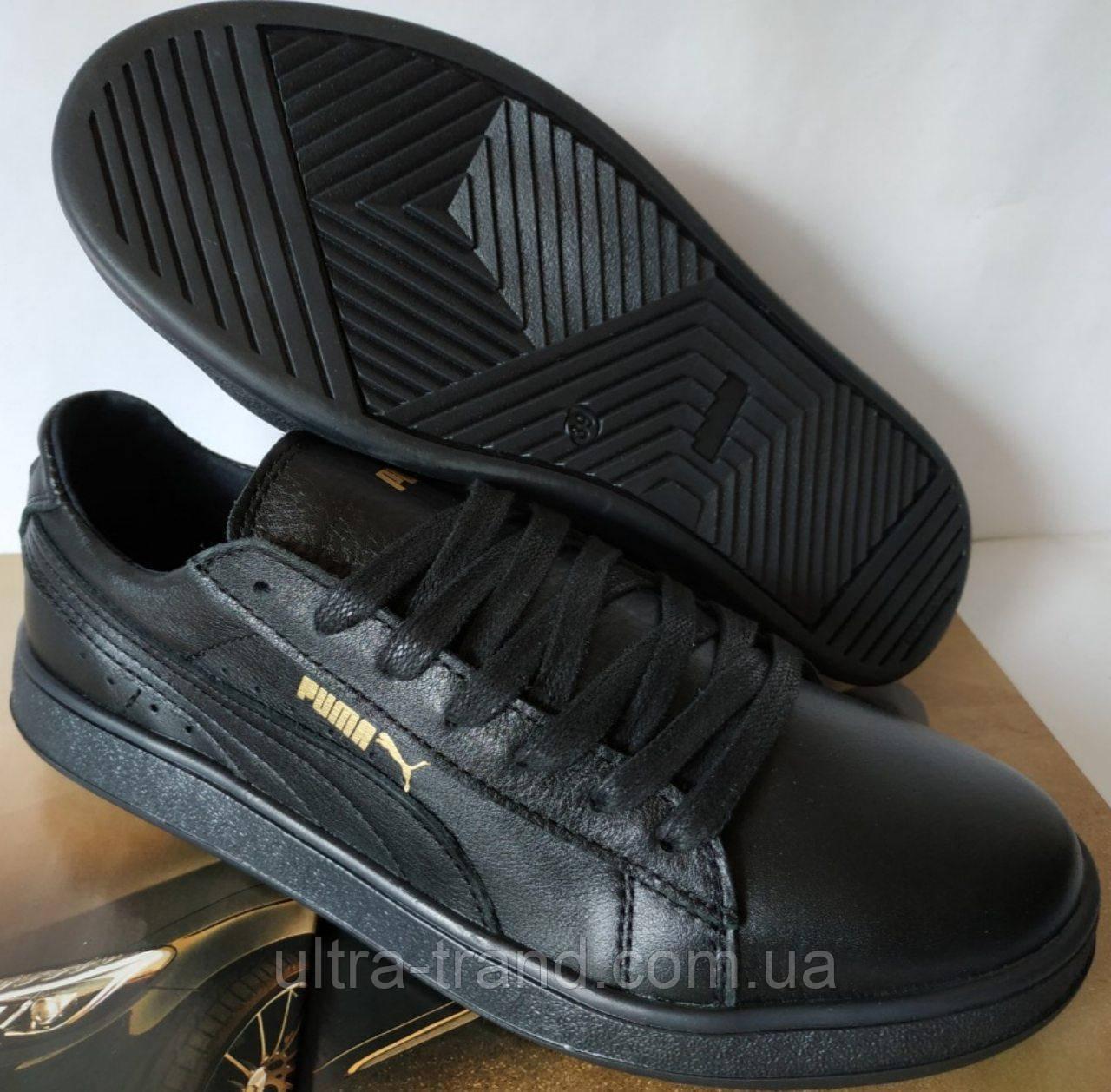 Puma classic! кроссовки кеды женские большого размера из натуральной кожи черного цвета Пума !