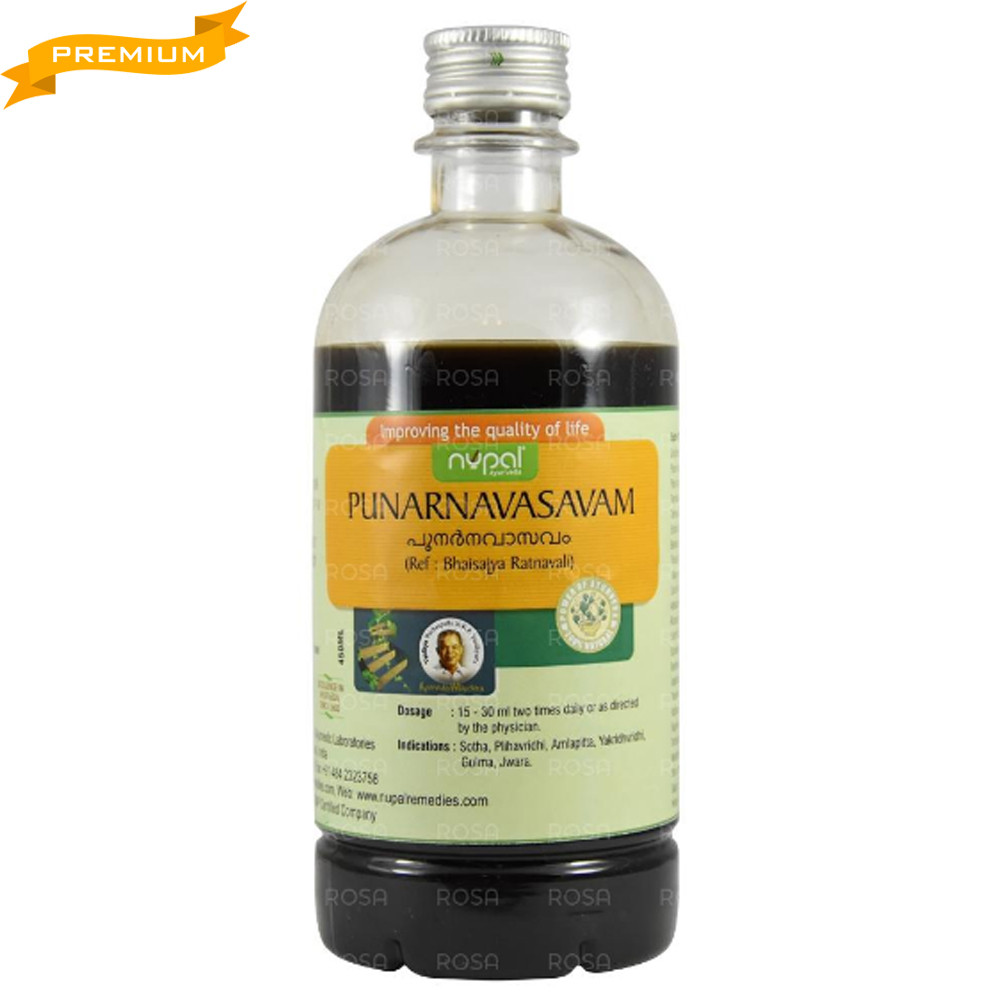 Пунарнава асава (Punarnavasavam, Nupal Remedies), 450 мл - Аюрведа премиум класса
