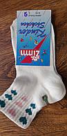 """Дитячі стрейчеві шкарпетки""""ZIMM"""" Туреччина 5-6 років, фото 1"""