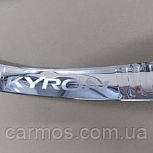 Накладка на задний бампер ssangyong kyron (ссангйонг кайрон), логотип нерж