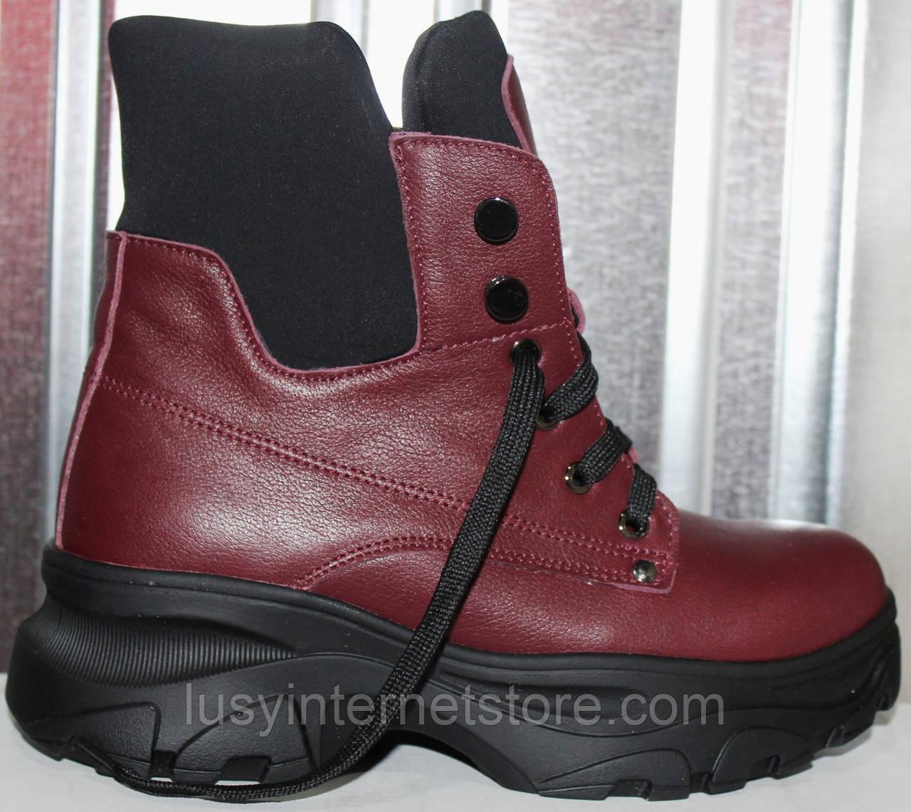 Ботинки женские зимние кожаные от производителя модель РИА-2-1