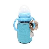 Чехол для подогрева бутылочек от повербанка неопреновый, USB подогреватель бутылочек