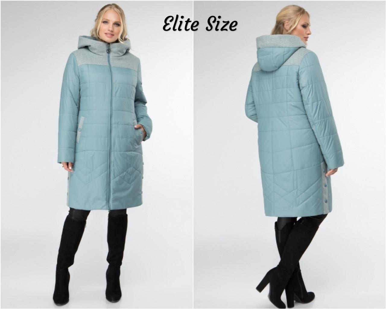 Женское  пальто плащевка+ синтепон  раз. 50 52 54 56 58 60