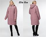 Женское  пальто плащевка+ синтепон  раз. 50 52 54 56 58 60, фото 2