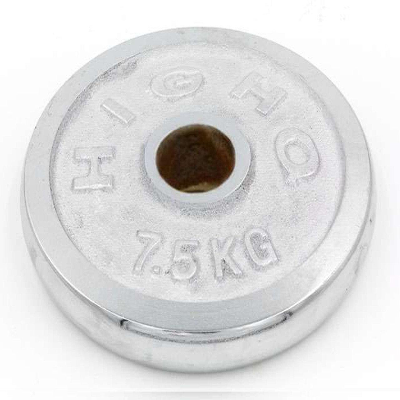 Блин хромированный олимпийский 7,5 кг (52 мм)
