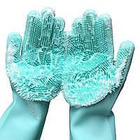Силиконовые многофункциональные перчатки для мытья и чистки Magic Silicone Gloves Бирюзовый