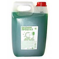Средство для мытья посуды Эконом продукт, 5 л