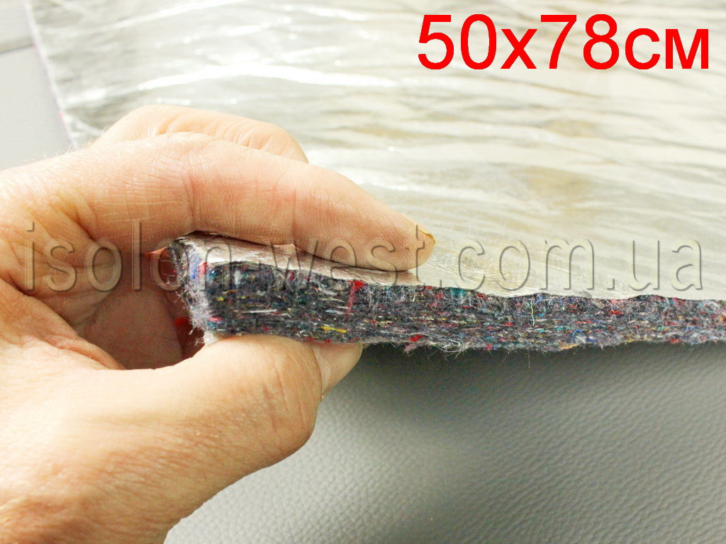 Шумоизоляция термостойкая  ФСВ-12К (78х50см), толщина 12мм. Для подкапотного пространства, на кле