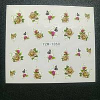 """Наклейка на ногти, наклейка для ногтей, ногтевой дизайн """"цветы"""" 20 шт набор"""
