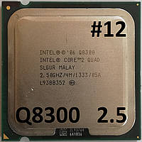 Процессор ЛОТ#12 Intel® Core™2 Quad Q8300 SLGUR 2.5GHz 4M Cache 1333 MHz FSB Socket 775 Б/У, фото 1
