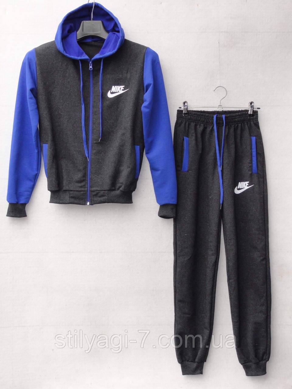 Спортивний костюм для хлопчика на 8-11 років сірого, синього кольору із капюшоном Nike оптом