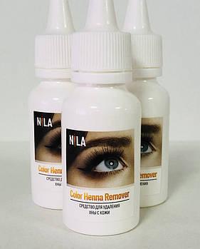 Средство для удаления хны и краски с кожи NILA COLOR HENNA REMOVER, 30 МЛ