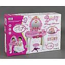 Трюмо дитяче Beauty 008-23 аксесуари, стільчик, звук, світло, фото 2