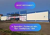 Оренда приміщення Львівська обл., м. Дрогобич, вул. Самбірська, 128А