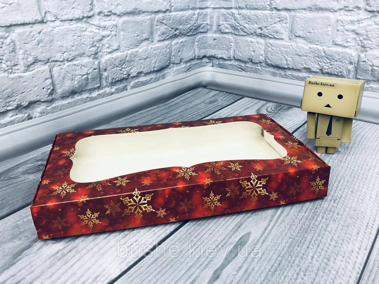 *10 шт* / Коробка для пряников / 150х280х35 мм / печать-Снег.Красн. / окно-обычн  / НГ